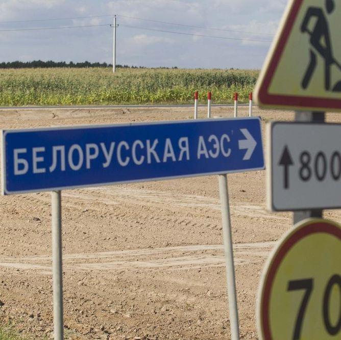 baltarusijos-miestas-astravas-salia-kurio-isdygs-atomine-jegaine-5210afb232c60