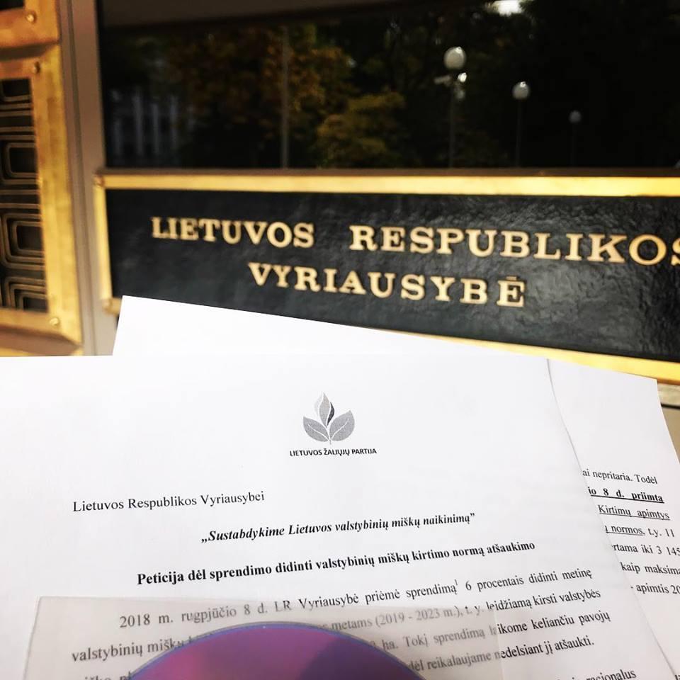 peticija-vyriausybei